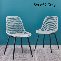 Plastic dining chair for living room, dining chair plastic(set of 2 Gray color)