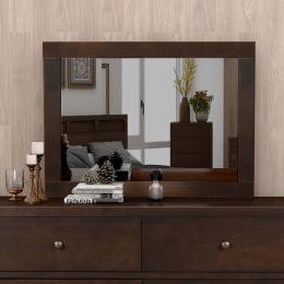 Modern & Contemporary Dresser Mirror Rich Brown
